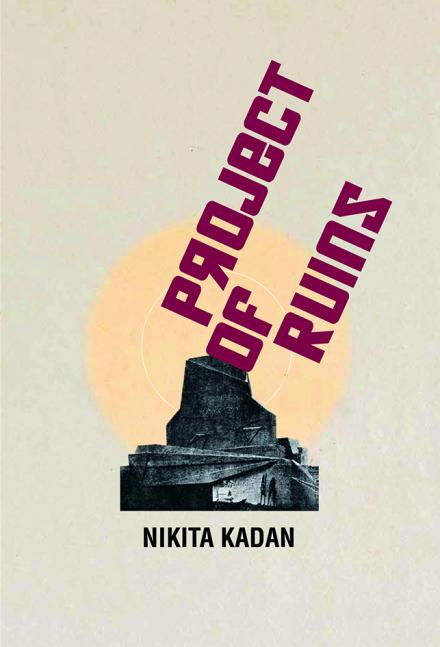 Text Bild mit Aufschrift: Projects of Ruins